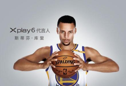 stephen curry vivo